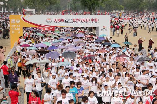 西安万人参与无限极世界行走日活动