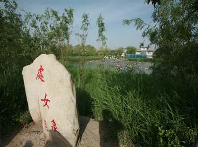 三秦游 5月28日 合阳黄河漂流,湿地踩泥,赏荷游泳看戏