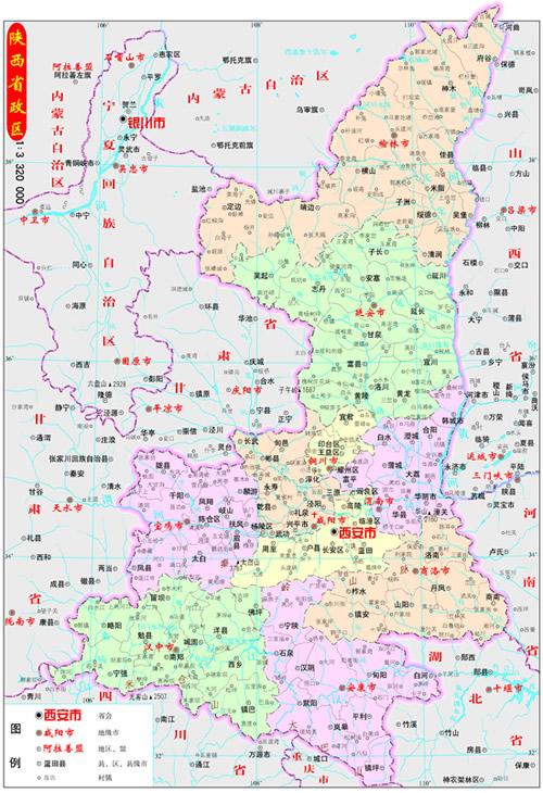 陕西行政地图_陕西文化旅游网