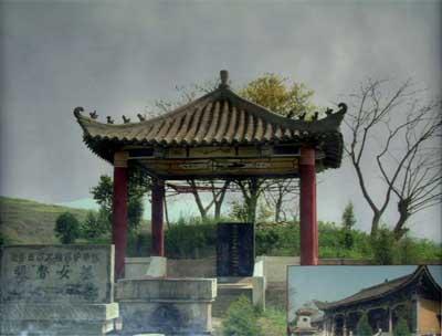 勉县汉张鲁女墓(女郎祠、女郎庙)