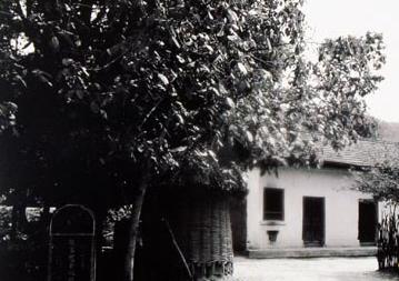 耀州陈家坡会议旧址