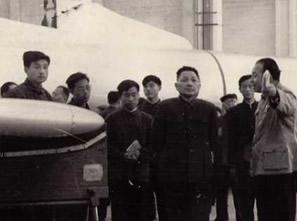 1966年邓小平同志视察西飞公司