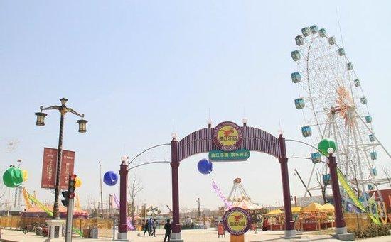 曲江乐园游乐场