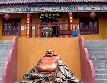 丹凤龙头山观音菩萨庙