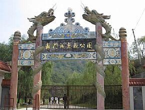 陕西龙门洞森林公园