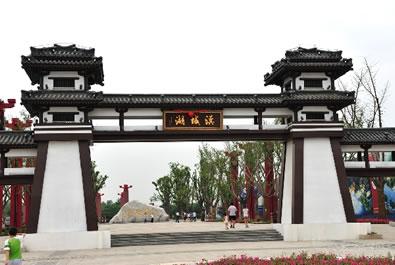 西安汉城湖遗址公园