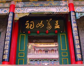 印台区孟姜女祠