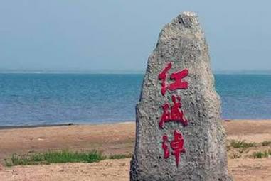 我国最大沙漠淡水湖神木红碱淖鱼类近乎绝迹[图]