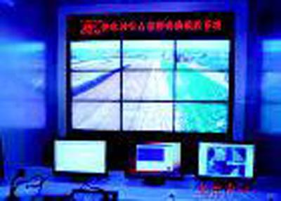 """""""天眼""""系统看护澄城古墓群 室内可看3000亩范围[图]"""