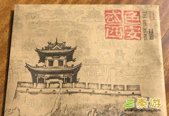手绘西安城《忒色西安》西安手绘旅游地图