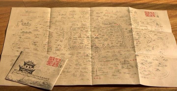 西安钟楼手绘图片【相关词_ 西安钟楼手绘】