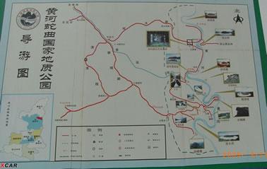 黄河蛇曲国家地质公园导游图[图]