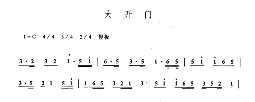 子长县乐器高中民间v乐器长春图片
