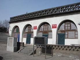 子长县瓦窑堡会议旧址