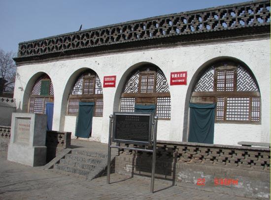 子长县瓦窑堡旧址[图]