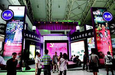 第六届中国西部文化产业博览会今开幕[图]