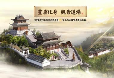 石泉县汉江灵雀禅寺[图]