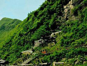 石泉汉江燕翔洞景区
