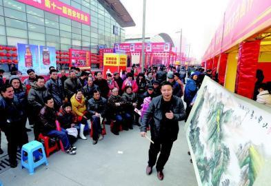 陕西省新春年货购物节[图]