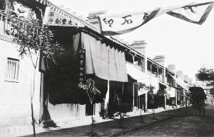 民国时期正学街的印刷店[图]