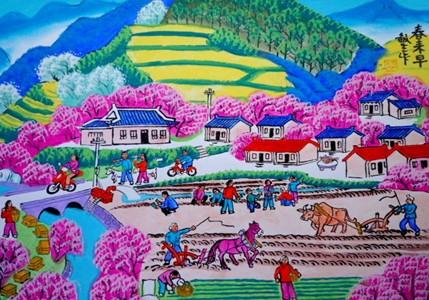 西安户县农民画