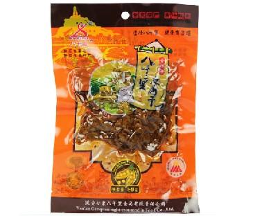 陕北特产 甘泉八千里豆腐干系列[图]