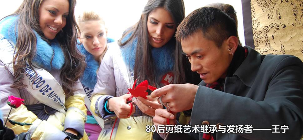 http://mingren.sanqinyou.com/info/117131148542809.html