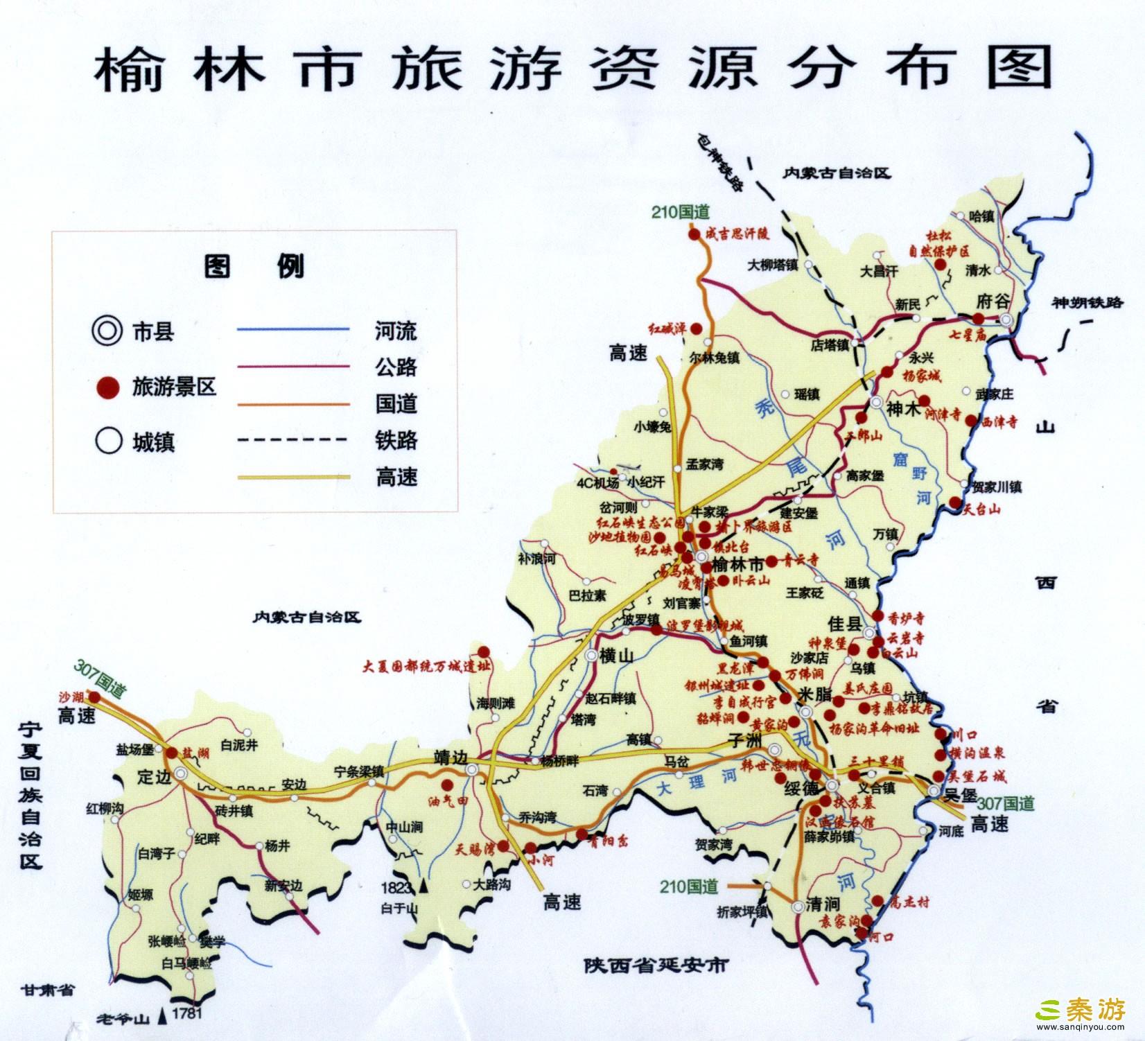 榆林市地图高清版_榆林市地图图片