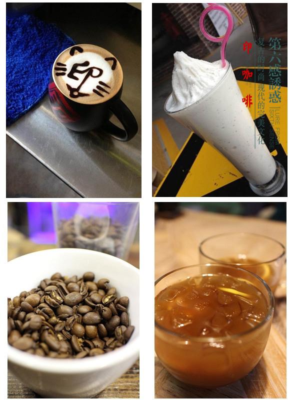 ��������ʳFB֮��ӡ���� IN COFFEE