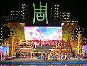 宝鸡市中华礼乐城景区