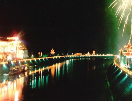丹江漂流码头夜景[图]
