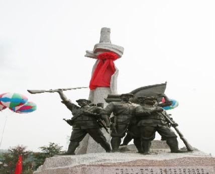 商州区红军广场[图]
