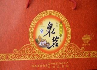 商南泉茗茶[图]