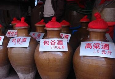 镇安包谷酒[图]