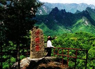 略阳县五龙洞森林公园[图]