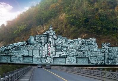 岚皋县巴文化雕塑群设计方案[图]