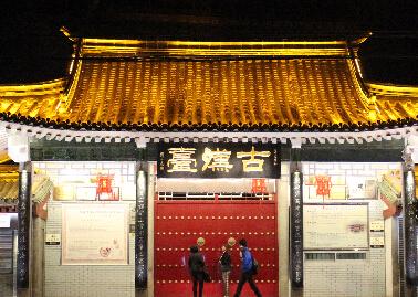 汉中市博物馆[图]