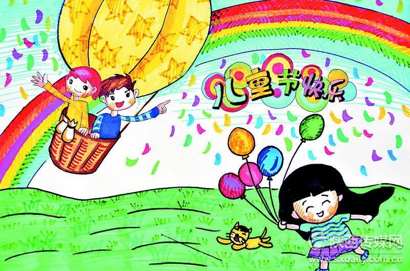 三年级六一儿童画画图片大全_2年级六一儿童画画图片大全