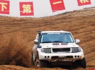 中国・大荔沙漠汽车越野赛