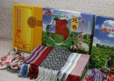 大荔县东全纯棉手织品