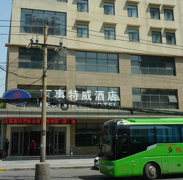 """西安植物园科研综合楼""""摇身一变""""成酒店(图)"""