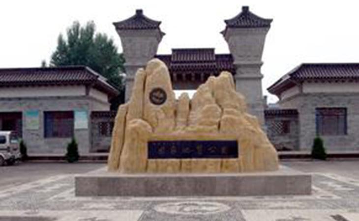 洛川黄土国家地质公园