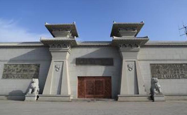 绥德县博物馆